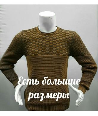 Джемпер 3263