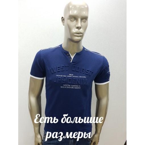 Где Дешево Купить Мужскую Одежду Доставка