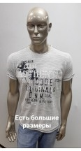Турецкие футболки оптом от производителя